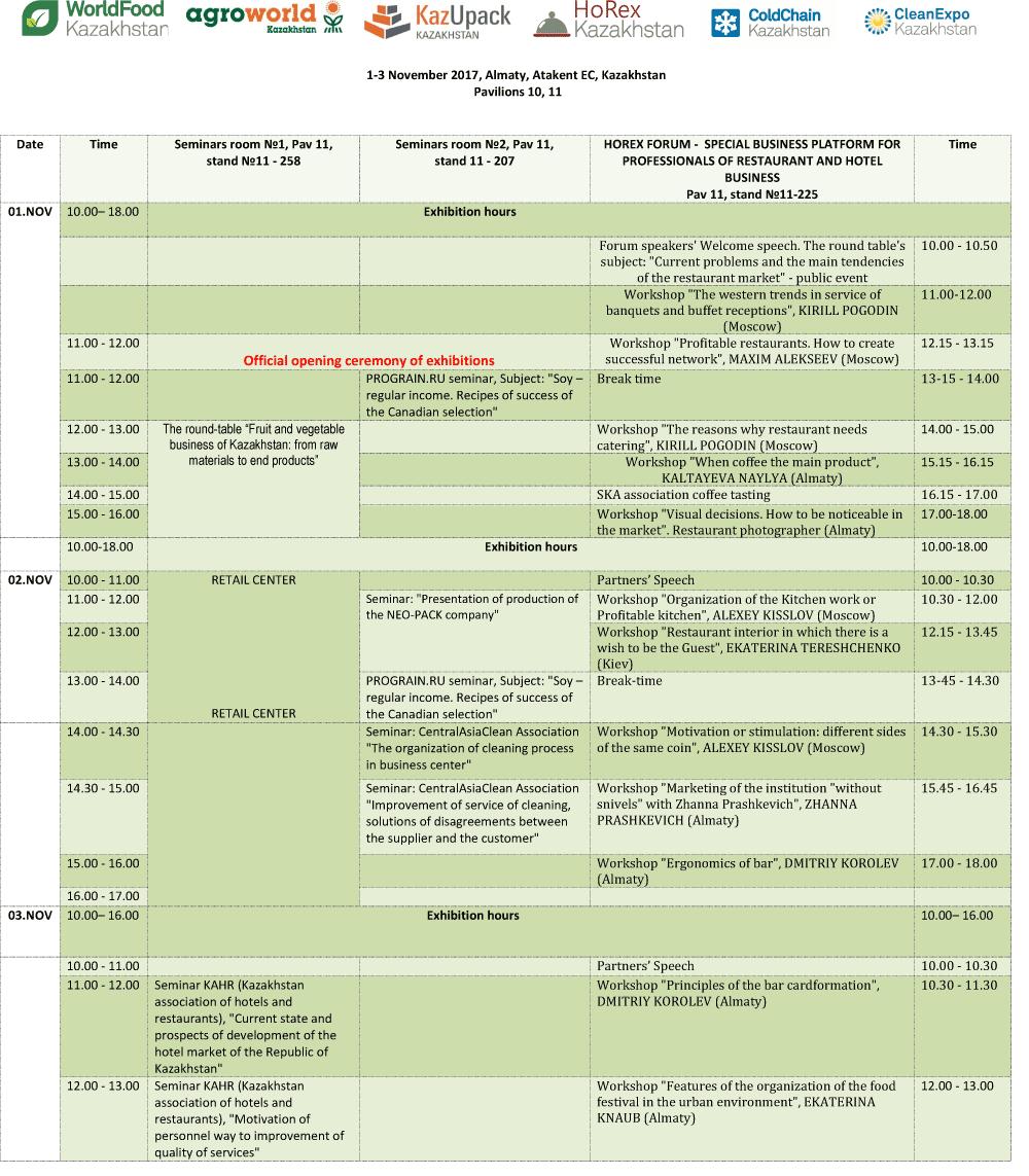 Program17 eng